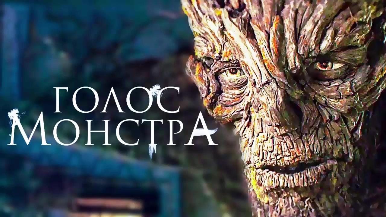 Защитники фильм 2017 смотреть онлайн полностью бесплатно