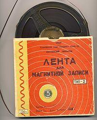Высоцкий В.С. - Магнитная лента №11 [1967 - 1968]